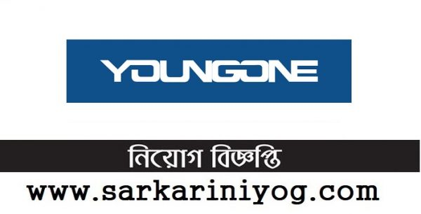 Youngone Job Circular Chittagong
